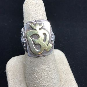 Jewelry - Sterling silver om ring